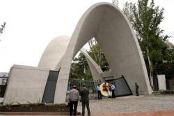دانشگاه-علم-و-صنعت-ایران