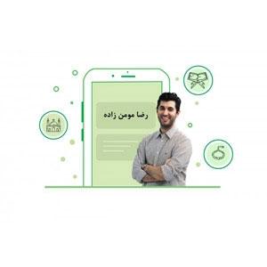 عربی  کنکور پایه رضا مومن زاده ویژه نظام جدید(دهم ویازدهم)