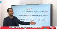 دی وی دی های آموزش فارسی و نگارش یازدهم