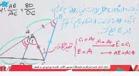 دی وی دی های آموزش مفهومی هندسه2 یازدهم