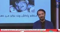 آموزش تست زنی عربی در کنکور با پایه ضعیف - استاد آزاده - موسسه ونوس