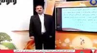 آموزش زبان فارسی کنکور - دکتر سبحانی - موسسه ونوس