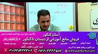قسمتی از تدریس ادبیات استاد عبدالمحمدی